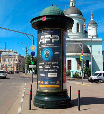 Реклама на тумбах
